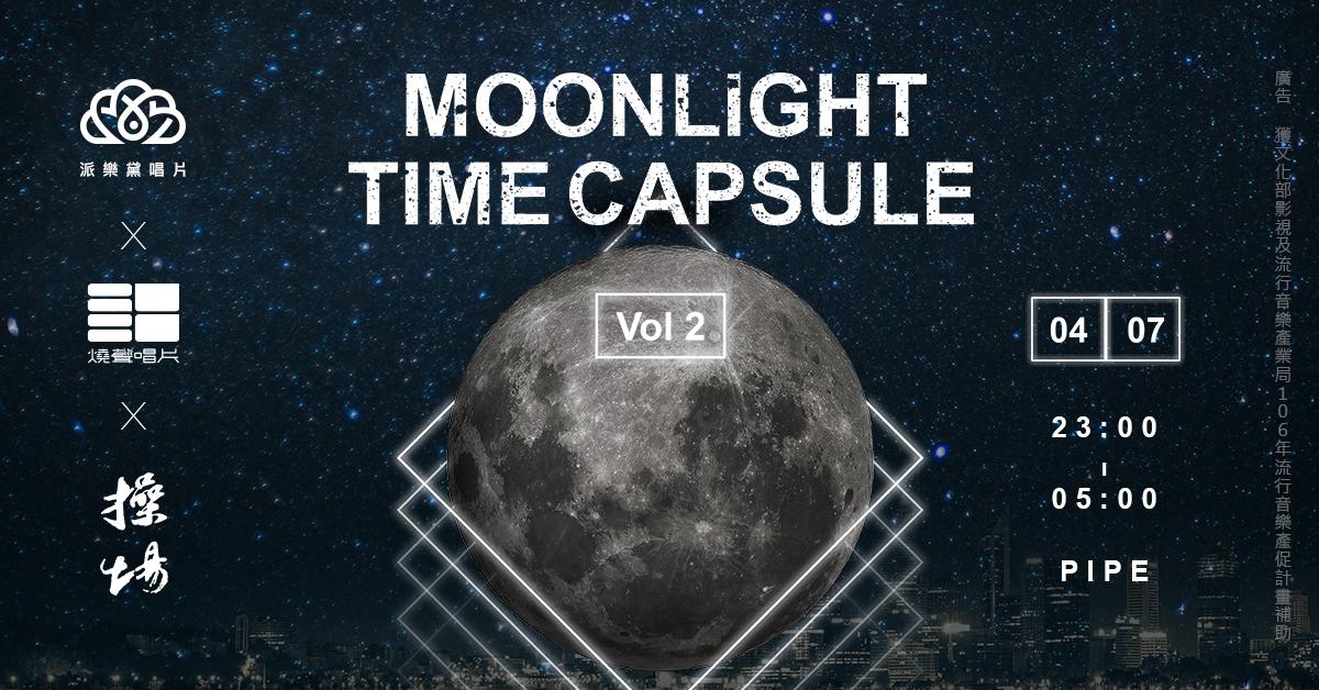 Moonlight Time Capsule Vol.2